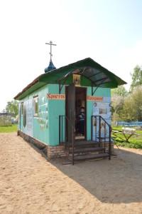 Храм в д. Гореново